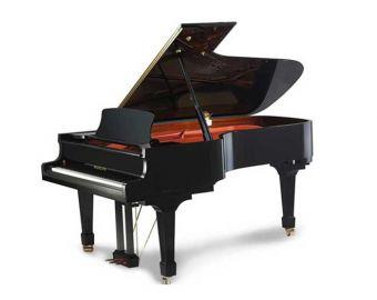 Hailun Grand Piano Model HG 218